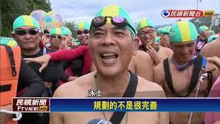 日月潭泳渡活動強風攪局  延後近2小時下水-民視新聞