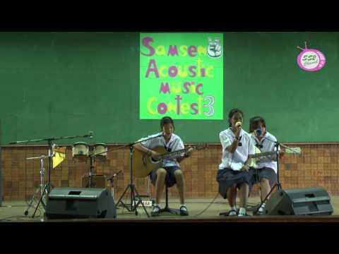 Samsen2 Acoustic Music Contest (Season 3)