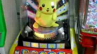 Dancing Pikachu Japanese Arcade Game
