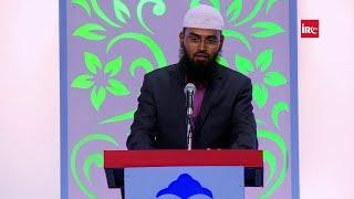 Kisi Ke Bure Akhlaq Ke Wajah Se Kya Use Rishta Tod Sakte Hai By Adv. Faiz Syed