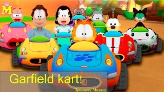Гоняем на машинках Игра Гарфилд  Rides on the machines Game Garfield