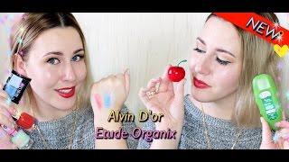 НОВИНКИ бюджетной косметики Etude Organix и Alvin D`or||Sweetysweet Mari
