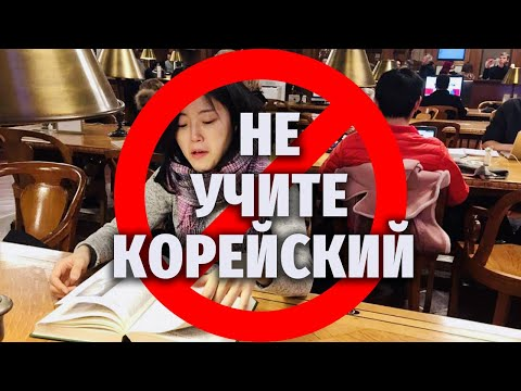 Моя Корея - hhwang - кто молодец?! смотреть онлайн в hd качестве - VIDEOOO