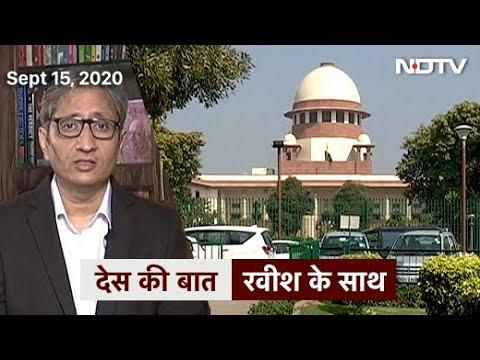 'देस की बात' Ravish Kumar के साथ: न्यूज चैनलों की दुनिया पर उठते सवाल | Des Ki Baat