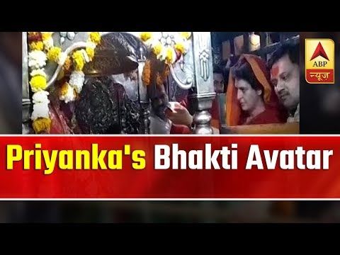 Know What Mirzapur Residents Think Of Priyanka's Bhakti Avatar   ABP News