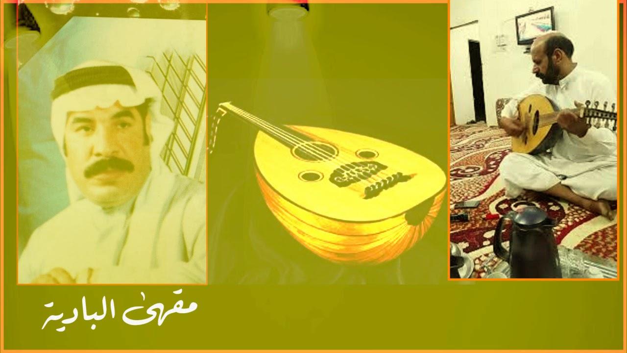وانا في المبرز صادفوني - عايض محسن القحطاني وأبو عادل الإحسائي (حصرياً) -  YouTube