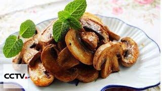 Китайская кухня: Ароматные жареные грибы с чесноком