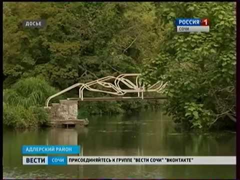 На ремонт сочинского парка «Южные культуры» будет выделено 120 миллионов рублей