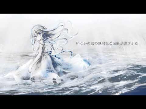 【v flower】  frost  【Original MV】