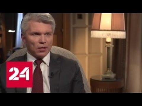 Павел Колобков: мы поможем Шипулину в его жизни после спорта - Россия 24