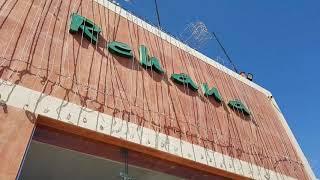 REHANA SHARM RESORT AQUA PARK SPA 4 Египет СчастливоеПутешествие Обзор отеля