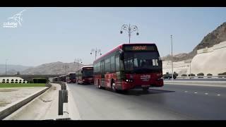 شركة مواصلات | أسطول حافلات مواصلات الجديد