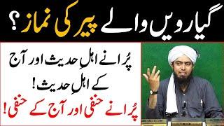 Giyarween waly peer Sahib ki namaz ka tareeka by Engineer Muhammad Ali Mirza