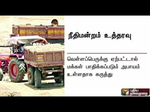 Illegal sand mining in Thamirabarani: Court seeks reply from Tuticorin collector