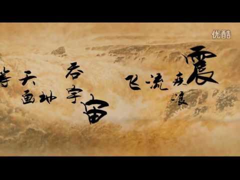 黑麒 - 黄河 | Black Kirin - Yellow River  | Chinese Folk Metal
