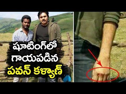 Pawan Kalyan INJURED At Agnathavasi movie...