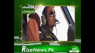 Ae Watan Tera Bhala Ho Pak Army New Song 14 August Song 2017 HD