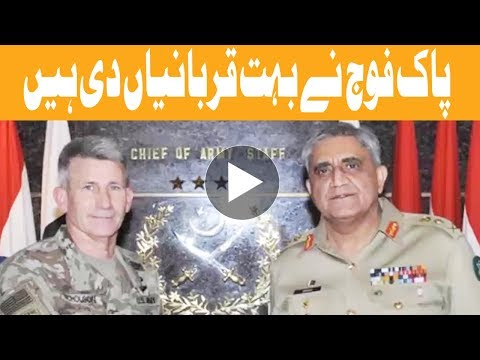 PAK Army Chief meets with American Commander Gen.John Nicholson - Headlines- 09:00 AM - 25 July 2017
