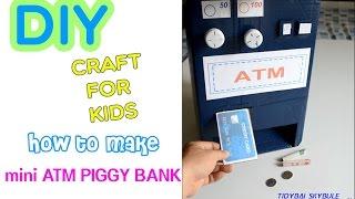 DIY ATM PIGGY BANK for kids: ทำ ATM จากกล่องกระดาษให้ลูกเล่น