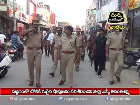 "SP Anantha Sharma Inspected ""Robbered Shop""  DSC   Jagtial  19.09.2017"