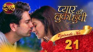 Pyar Ki Luka Chuppi || Episode 21 Full HD || New TV Show || Dangal TV Channel