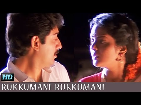 Rukkumani Rukkumani | A R Rahman | SP Balu, KS Chithra | Roja (1992) | Tamil Video Song