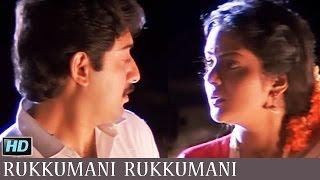 Rukkumani Rukkumani   A R Rahman   SP Balu, KS Chithra   Roja (1992)   Tamil Video Song