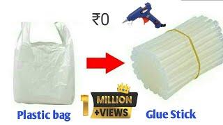 How to make h๐t glue stick at home | Homemade glue stick - Using Polythene bag