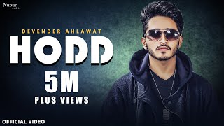 Hodd (Official Video)   Devender Ahalawat   KAKA   New Haryanvi Songs Haryanavi 2020