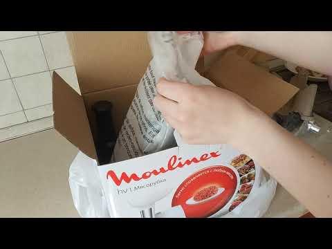 М'ясорубка MOULINEX 3в1 ME111032