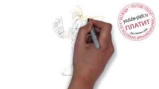 Соник смотреть онлайн  Как быстро и просто за 45 секунд нарисовать соника карандашом(СМОТРЕТЬ СОНИК ИКС ОНЛАЙН. Как правильно нарисовать персонажей игры приключения Соника Икс онлайн поэтапн..., 2014-10-03T04:48:16.000Z)