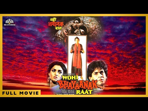 Wohi Bhayanak Raat (1989) || Rakesh Bedi, Leena Das, Rohan Kapoor || Hindi Horror Full Movie