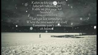 Pal ek pal (jalebi) lyrical video with translation