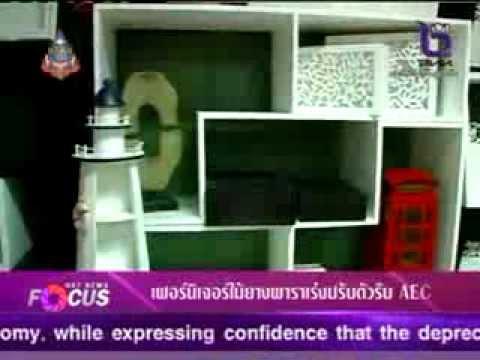 NBT   NEWS FOCUS   200913