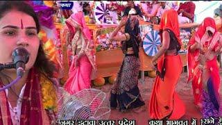 चौवेपुर में इन भाभियो ने किया कमरतोड़ डांस पूनम शास्त्री सुपरहिट कृष्ण भजन