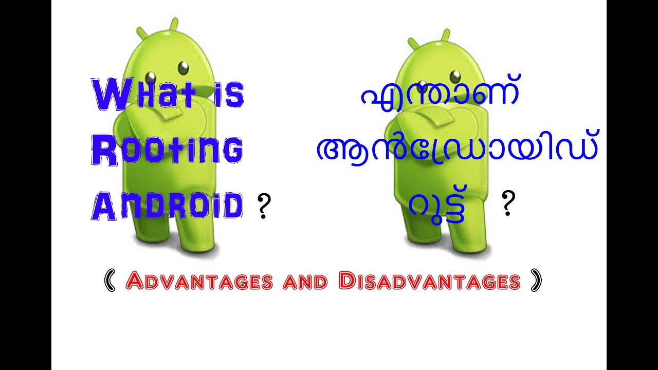 Rooting (Android)