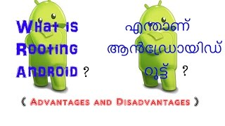 What is Rooting Android Phone In- MALAYALAM- 2016( Advantages and Disadvantages )