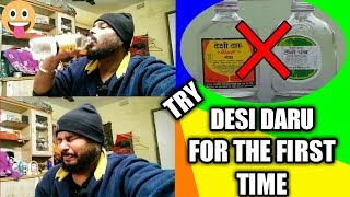 TRY INDIAN LOCAL ALCOHOL FIRST TIME || DESI DARU || THEKA DESI SHARAAB