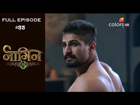 Naagin 3 - 23rd September 2018 - नागिन 3 - Full Episode thumbnail