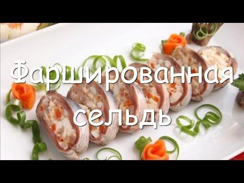 Закуски — 955 рецептов с фото. Горячие и холодные закуски