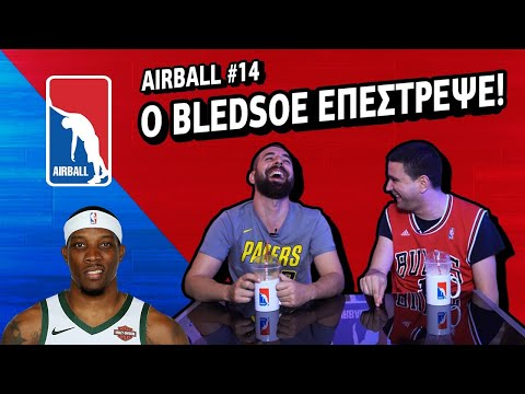 Bledsoe  - Airball #14