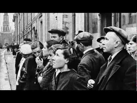 Обращение Левитана 22 Июня 1941 года. Объявление о начале войны.