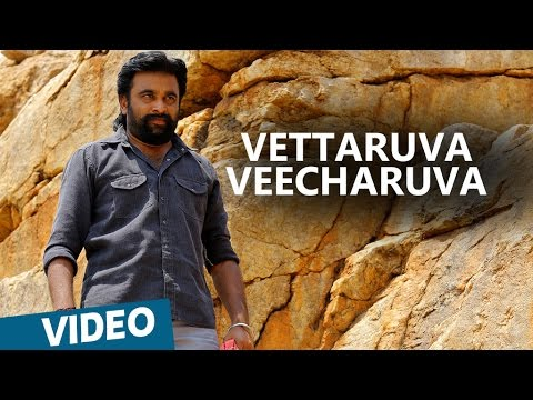 Kidaari Songs | Vettaruva Veecharuva Video Song | M.Sasikumar, Nikhila Vimal | Darbuka Siva