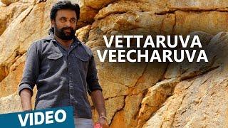 Kidaari Songs | Vettaruva Veecharuva Video Song | M.Sasikumar, Nikhila Vimal | Darbuka Siva