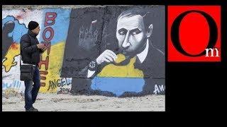 Цена фейкового величия Российской Федерации