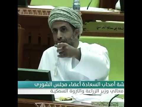عضو مجلس الشورى : أطالب بإقالتك معالي الوزير