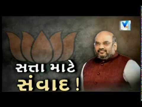 Aaje Gujarat   10th September'17   Vtv News