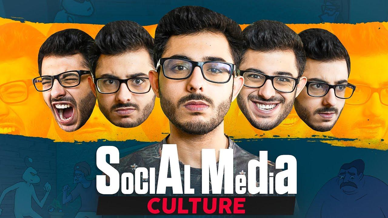 SOCIAL MEDIA CULTURE   CARRYMINATI
