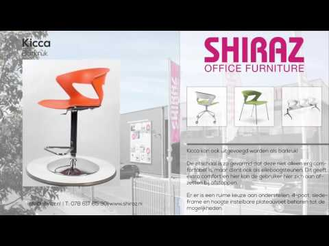 365º view   Kicca Barkruk   Shiraz Office Furniture