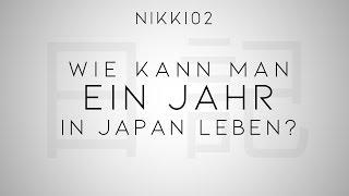 "日記02: ""Ein Jahr in Japan leben - Visum"""